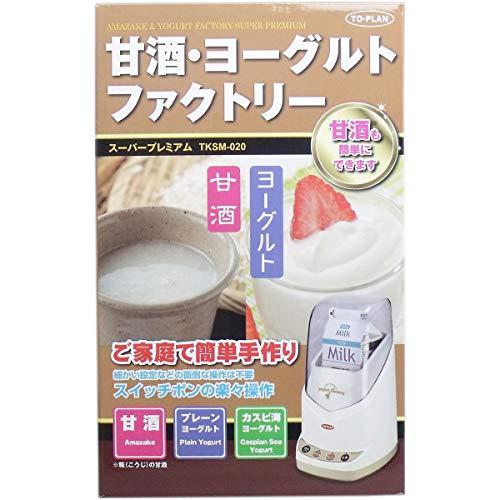 甘酒・ヨーグルトファクトリー スーパープレミアム TKSM-020×40個セット