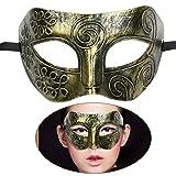 VOSAREA Maskerade, Kugel, Cool Maske, römische Maske, langlebig, Fantasie, für Abendveranstaltungen, Halloween,