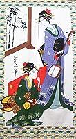 浮世絵のれん 85X150cm(モヘア)【日本製】 和風cos (邦楽(モヘア) cos-3044)