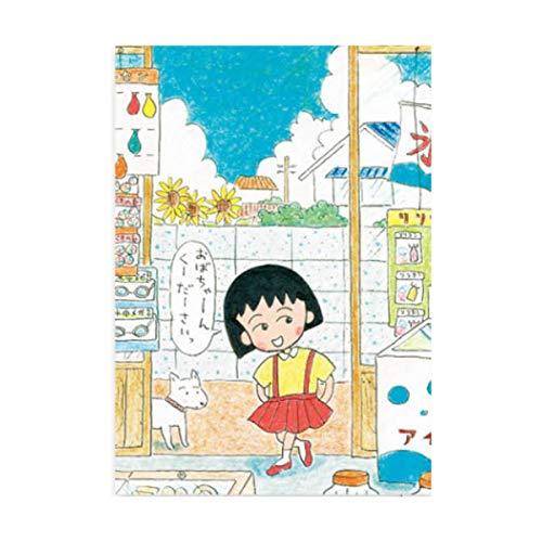 トーシンパック ノート B6 ちびまる子ちゃん(駄菓子屋さん) CM-NO002