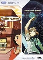 Coffee Samurai / Hoshizora Kiseki [DVD] [Import]