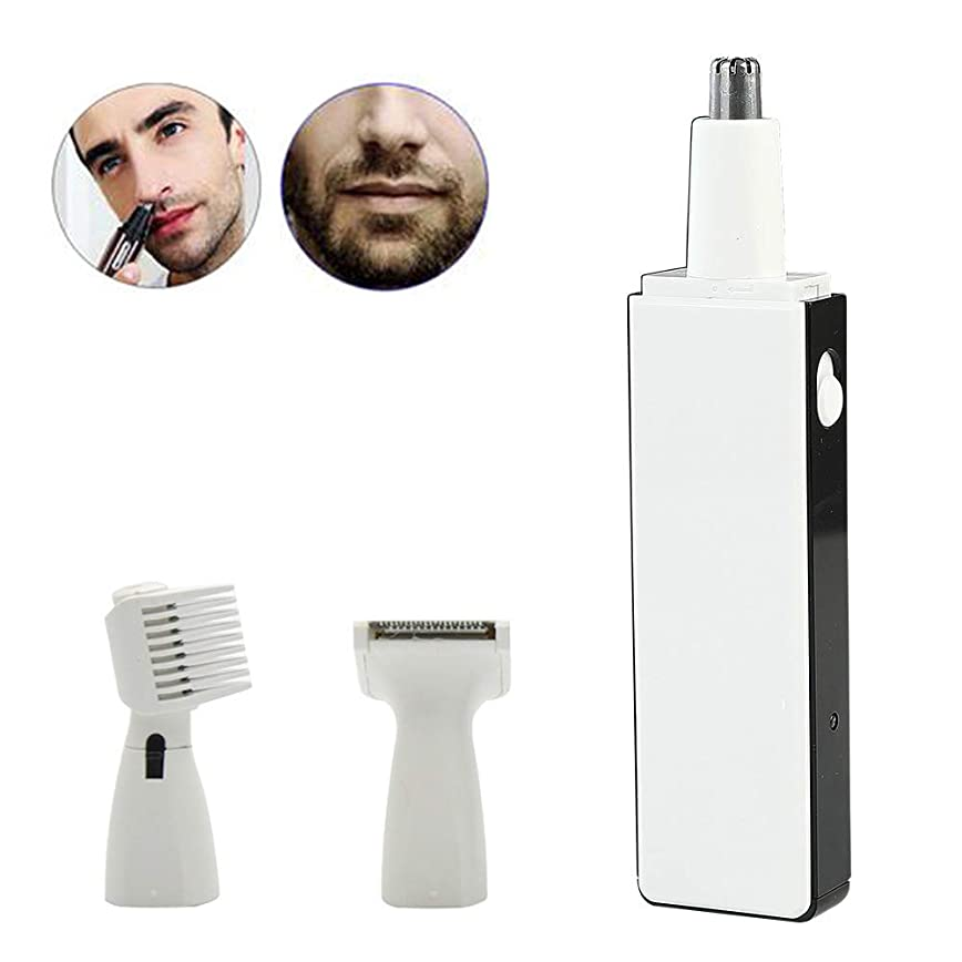 電気の鼻毛トリマー、3-in-1ミニ多機能剃刀鼻毛カミソリ 眉毛整形セット(黒、白),白