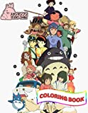 Ghibli Studio Coloring Book: Super Coloring Book for Kids and Fans who love Ghibli Studio – 50+ GIANT Great Pages with Premium Quality Images.