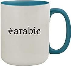 #arabic - 15oz Hashtag Ceramic Inner & Handle Colored Coffee Mug, Light Blue