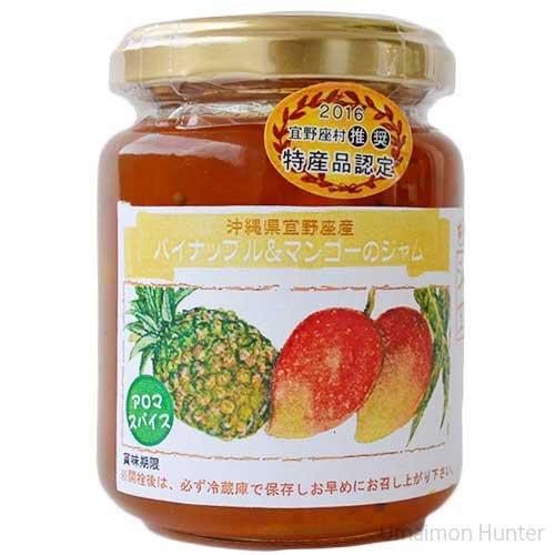 手作りジャム パイナップル&マンゴー 140g×3瓶 ぎのざジャム工房 沖縄県宜野座産 南国の果物がつまったこだわりの手作りジャム ざく切りのマンゴーとパイナップル 細かい果肉の食感と香りがたまらなく美味しい パンやヨーグルトなどはもちろん、お料理の隠し味