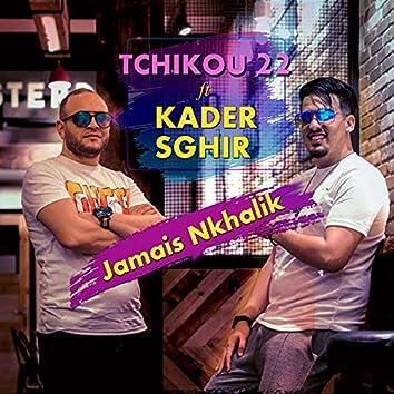Jamais Nkhalik (feat. Kader Sghir)