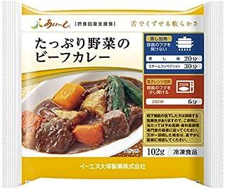 【冷凍介護食】摂食回復支援食 あいーと たっぷり野菜のビーフカレー 102g