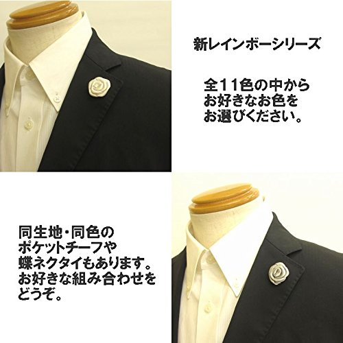FACTORYKURA『MISAKOラペルピンローズ・レインボー11色バリエーション』
