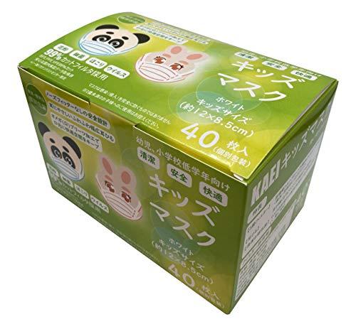 【全国マスク工業会正会員】KAEI キッズマスク(約12.0×8.5cm) 40枚入 個別包装 サージカルマスク BFE/PFE/VFE99% 高性能カットフィルター 柔らか幅広耳ひも ノーズフィッターなしの安心設計