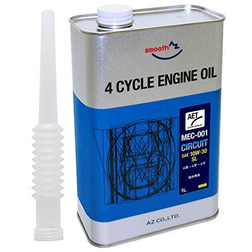 AZ(エーゼット) 4サイクル エンジンオイル MEC-001 サーキット EG401 10W-30 1L 100%化学合成油 エステル配合 中型車/大型車