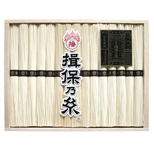 揖保乃糸 手延素麺 特級品(黒帯)(750g:50g×15把)[k-n]