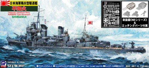 ピットロード 1/700 日本海軍 駆逐艦 不知火 フルハル 新装備+エッチングパーツ付 SPW14