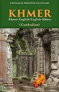 Best khmer dictionary online Reviews