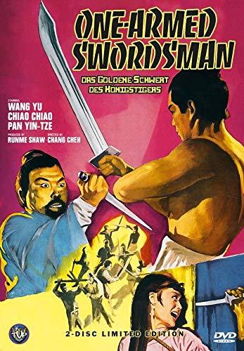 Das goldene Schwert des Königstigers - Limited Edition [2 DVDs]