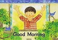 Good Morning ([テキスト])