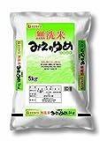 【無洗米5kg×2】三重県産みえのゆめ 10kg(5kg×2袋)令和2年産