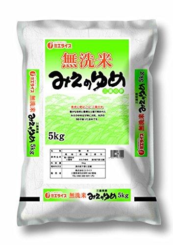 【特別価格 】三重県産みえのゆめ10kg(5kg×2袋)(無洗米)令和元年産