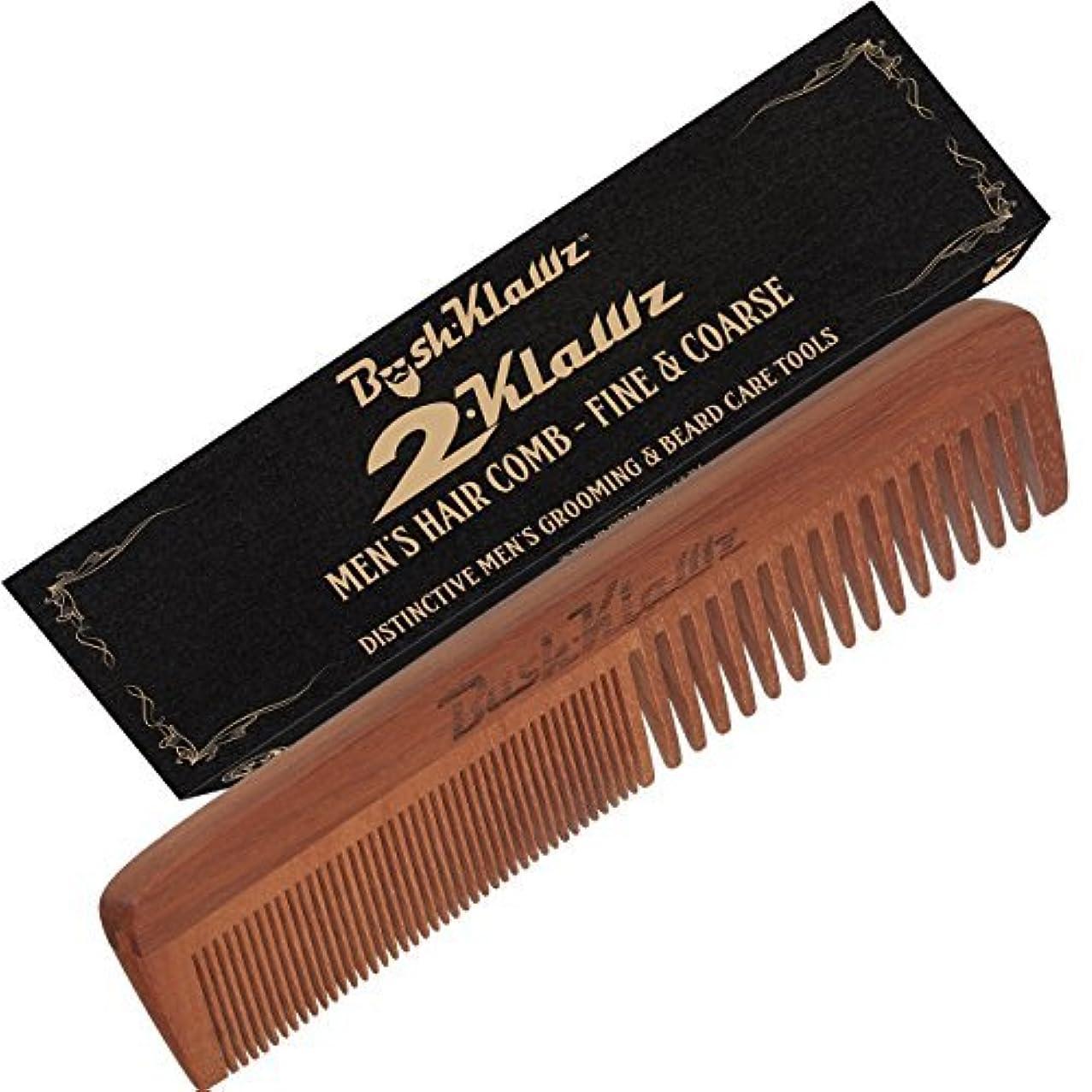 家族破滅無効にする2Klawz Hair Comb for Men - Hair and Beard Comb with Wide and Fine Teeth Full Size 7