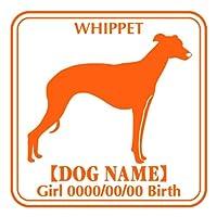 ワラ犬 ウィペット(ウイペット) ステッカー Eパターン ボーイ チェリーレッド(濃いピンク)