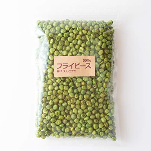 吉松 フライピース 500g ( バルクタイプ ) 業務用 お菓子 豆菓子 おつまみ 珍味 えんどう豆 ( スパイシー工房 )