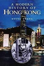 A Modern History of Hong Kong by Steve Tsang (2007-08-15)