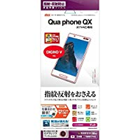 ラスタバナナ Qua phone QX KYV42/DIGNO V用指紋・反射防止フィルム T839KYV42