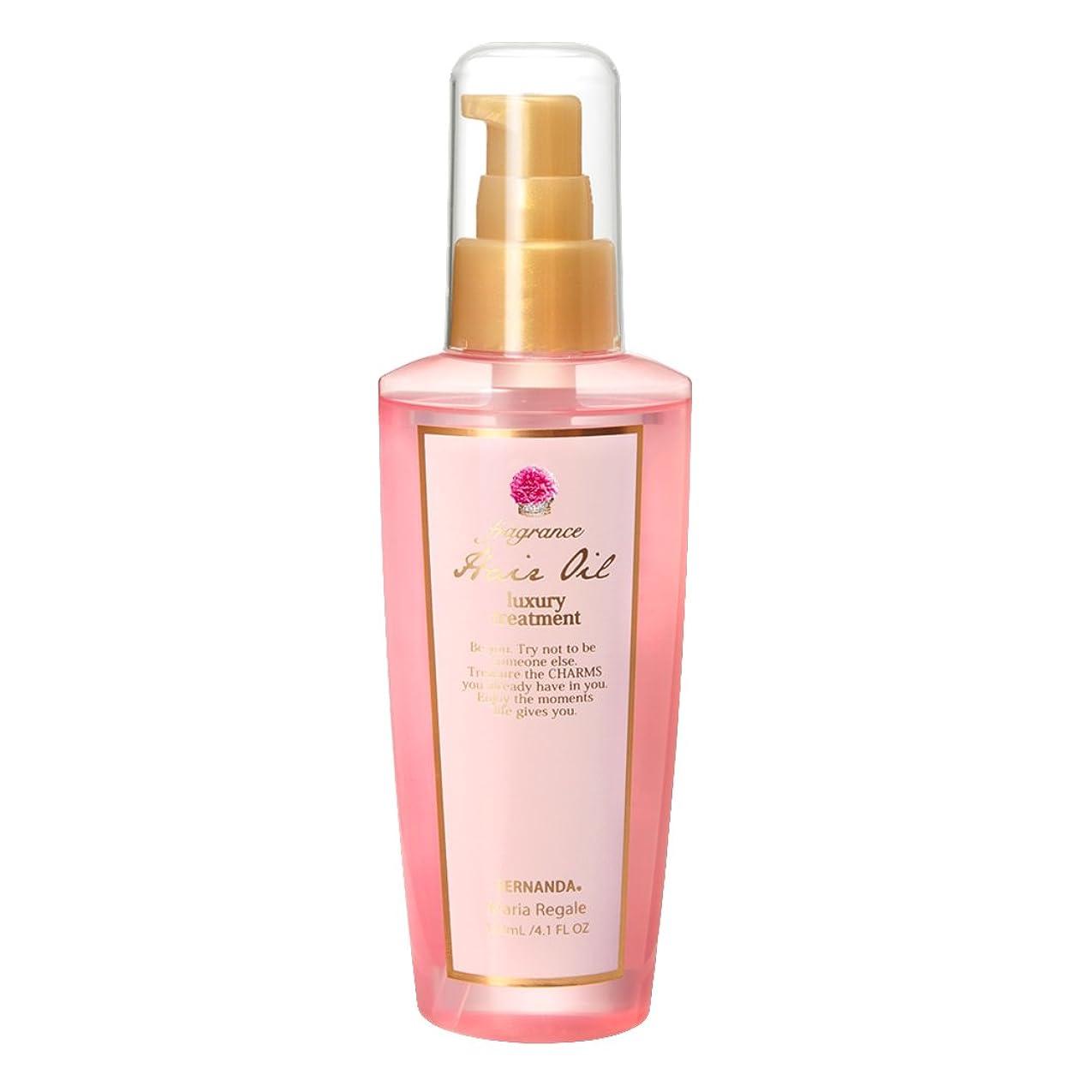 薄暗い狭い最後のFERNANDA(フェルナンダ) Hair Oil Pink Euphoria (ヘアーオイル ピンクエウフォリア)