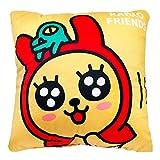 Kakaotalk Kakao Friends 16' Soft Square Seat Cushion Back Cushion Pillow 1PC (Muzi Con)