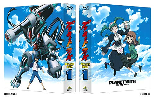 プラネット・ウィズBlu-rayBOX特装限定版第1巻