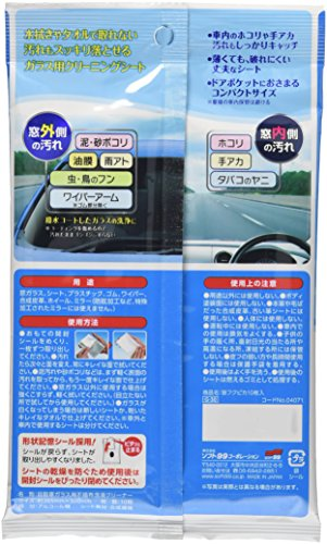 『SOFT99 ( ソフト99 ) ウィンドウケア 窓フクピカ 10枚入 04071』の1枚目の画像