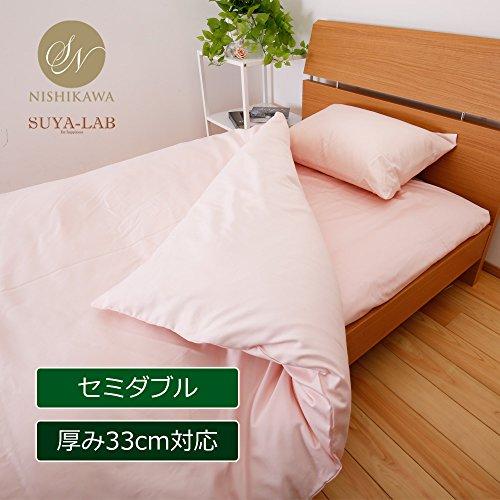 昭和西川(Showa-nishikawa) ボックスシーツ グリーン 120×200×40�p セミダブル SUYA-LAB ボックスシーツマチ40�pSD 2241281555409