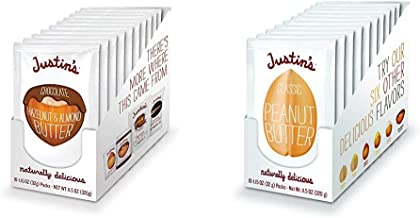 Justin's Chocolate Hazelnut & Almond Butter Squeeze Pack, Organic Cocoa, Gluten-free (1.15oz each) (Pack of 10) & Classic ...