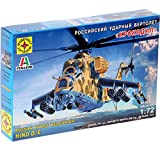 Mil Mi 24 Hind D/E Russian Helicopter Model...