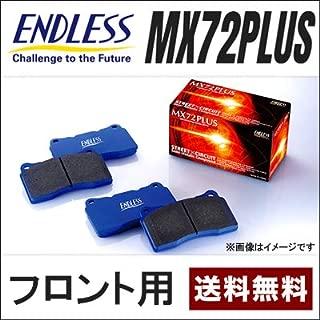 ENDLESS MX72PLUS フロントブレーキパッド VOLKSWAGEN CROSS GOLF 1.4 1KBMY 07/12~ 品番EIP122