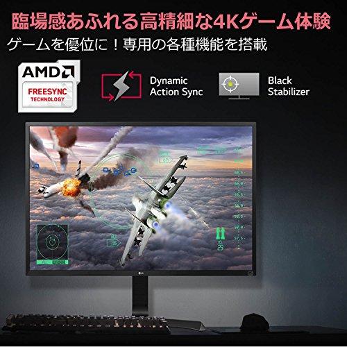 『LG モニター ディスプレイ 24UD58-B 23.8インチ/4K(3840×2160)/IPS 非光沢/HDMI×2、DisplayPort/ブルーライト低減機能』の4枚目の画像