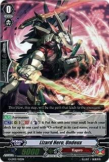 Cardfight!! Vanguard TCG - Lizard Hero, Undeux (G-LD02/012EN) - G Legend Deck 2: The Overlord blaze