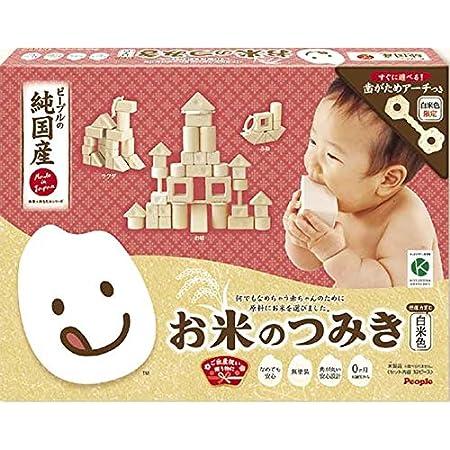 ピープル お米のつみき(R) 白米色 KM-019
