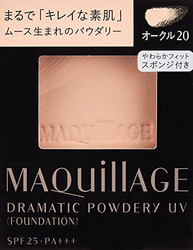 【セット買い】マキアージュドラマティックパウダリーUVオークル20(レフィル)/SPF25・PA+++9.3g&コンパクトケースDM