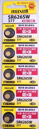 maxell [マクセル] 金コーティング酸化銀電池 SR626SW(377) 5個