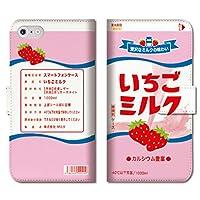 301-sanmaruichi- iPhone11 手帳型ケース iPhone 11 手帳型 PUレザー ケース おしゃれ おもしろ 牛乳 ミルク 銭湯 牛 cow レトロ フルーツ かわいい いちご B 手帳ケース