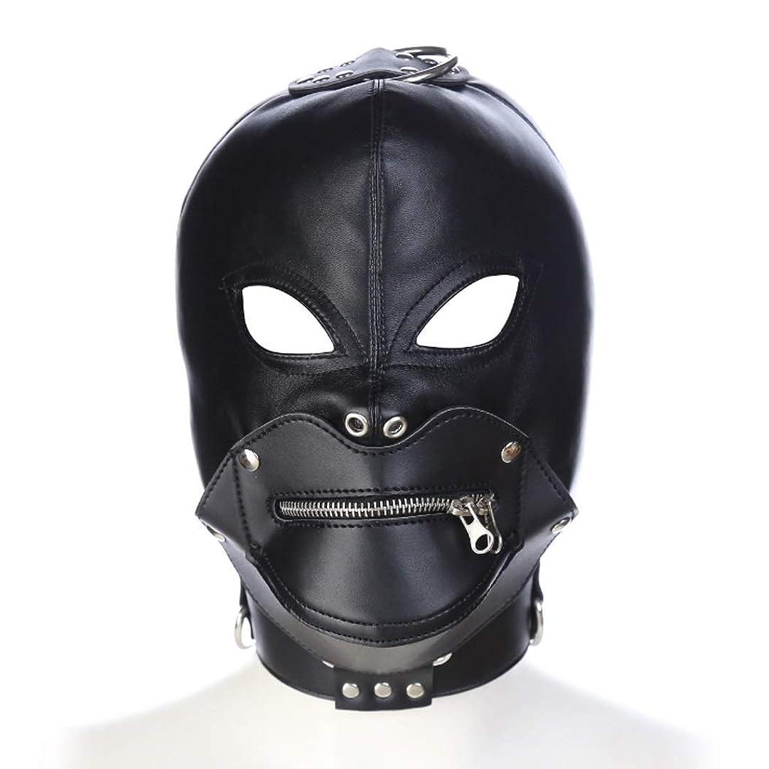 クラシカルコテージヘッジSLH ハロウィーン悪魔ヘッドセットは、ジッパー選択レザーカップル浮気マスクバインディングパッションおもちゃでカップルゲームをドレスアップ