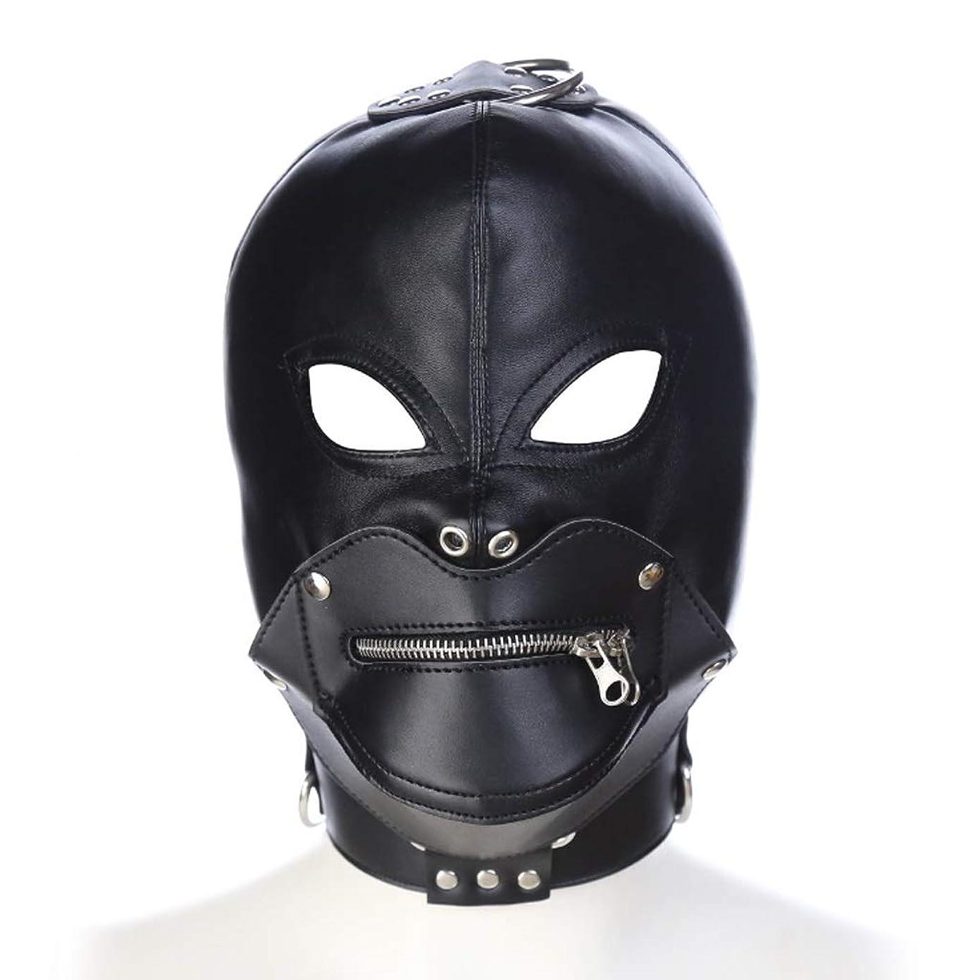 現実的逆ステッチSLH ハロウィーン悪魔ヘッドセットは、ジッパー選択レザーカップル浮気マスクバインディングパッションおもちゃでカップルゲームをドレスアップ