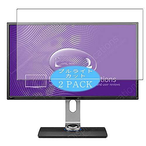 VacFun 2 Piezas Filtro Luz Azul Protector de Pantalla Compatible con BenQ BL3201 / BL3201PT / BL3201PH 32' Display Monitor,...
