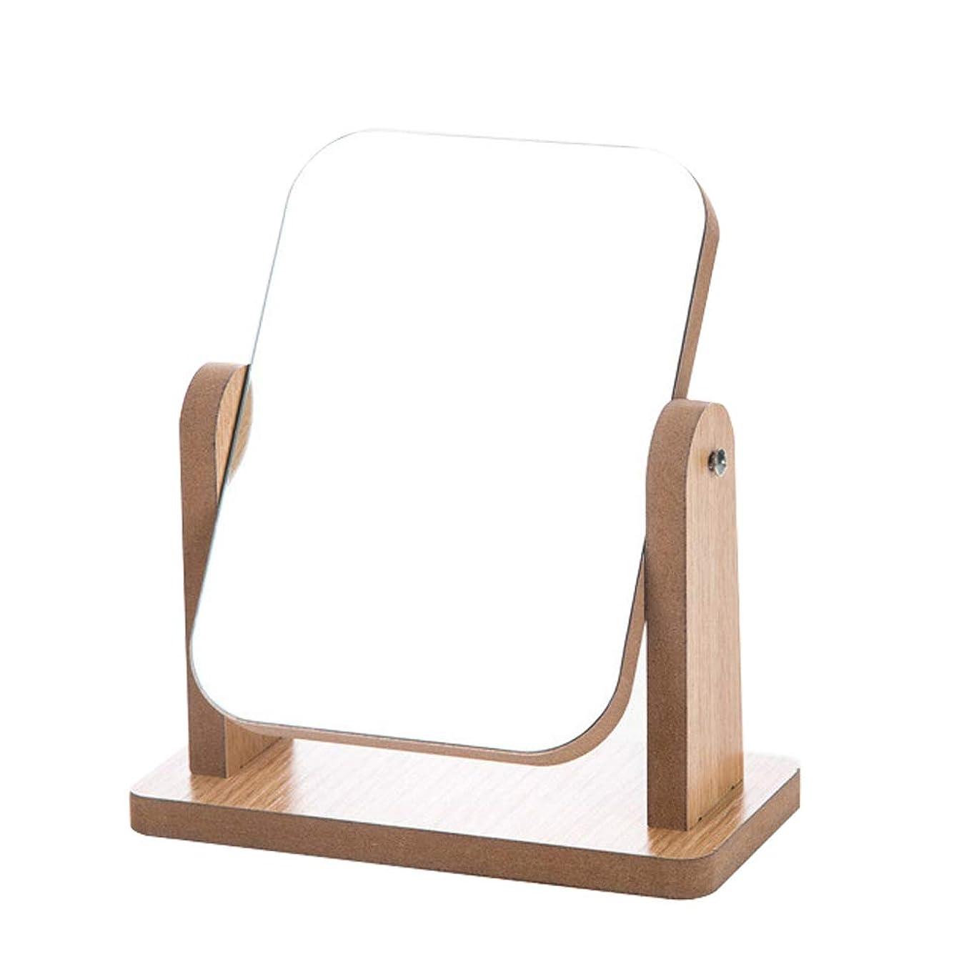 ピストンイライラする突進Lurrose 卓上化粧台ミラー長方形折りたたみ木製デスクトップミラー寝室の装飾化粧品ミラー(サイズL)