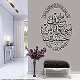 WERWN Calcomanía de Pared con Cita árabe islámica Dios Alá Corán caligrafía Vinilo musulmán Pegatina Dormitorio Sala de Estar decoración del hogar Mural artístico