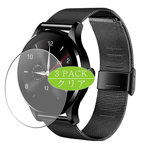 Vaxson - Protector de pantalla compatible con reloj inteligente K88H, Ultra HD película protectora [no vidrio templado] TPU flexible película protectora