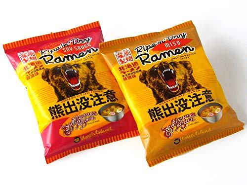 北海道ラーメン 熊出没注意 味噌&醤油 味くらべ セット