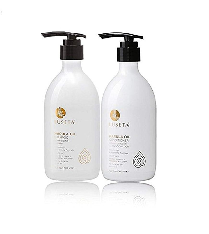 Luseta Marula Oil Hair Care Natural Sulfate Free Formula Shampoo & Conditioner Set 16.9 fl oz/500 ml