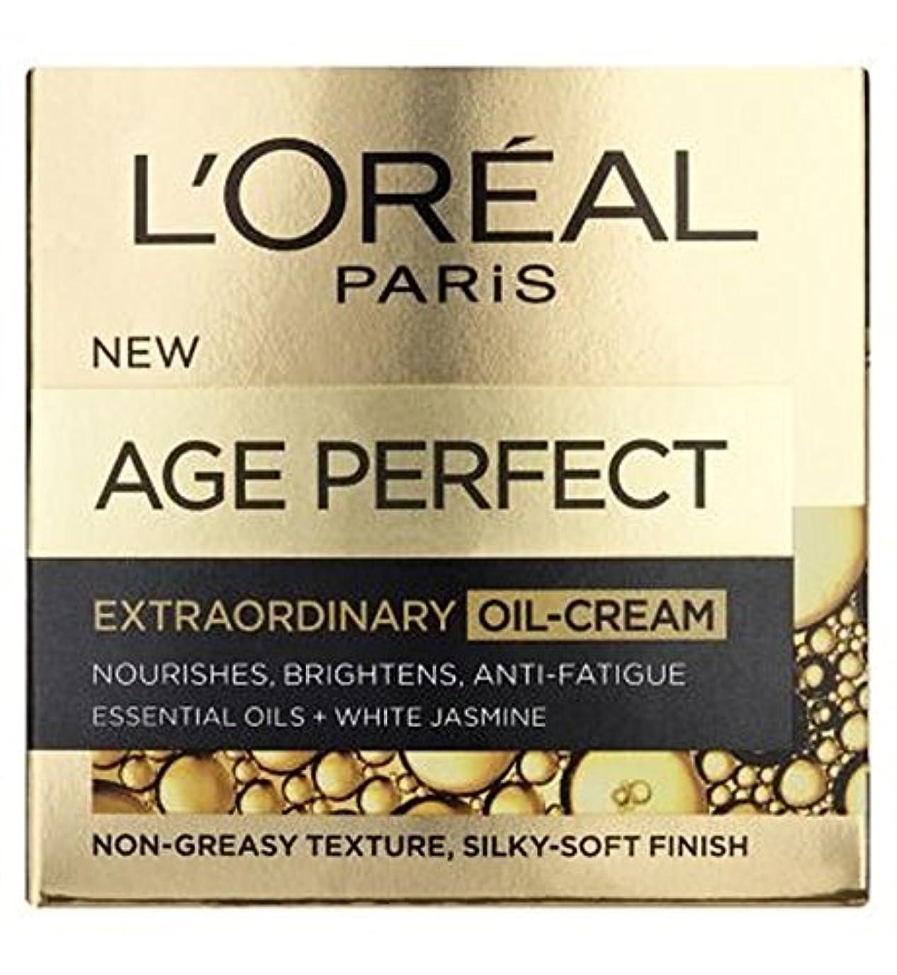 委員長ブローホールコミュニティロレアルパリ臨時油クリーム (L'Oreal) (x2) - L'Oreal Paris Extraordinary Oil Cream (Pack of 2) [並行輸入品]