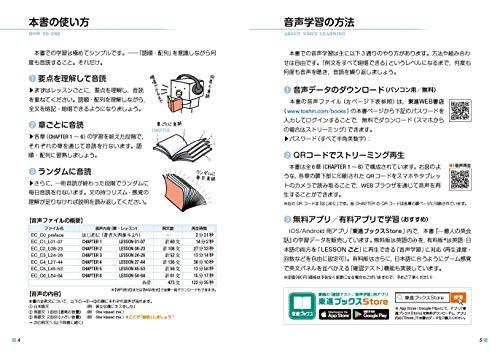アプリ がっちゃん 英語
